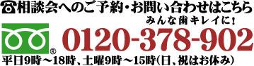 倉敷市の岡山インプラント相談室